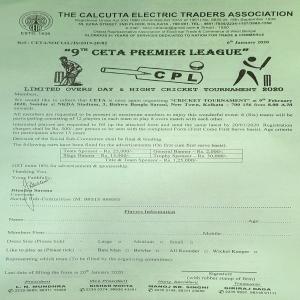 CETA Premier League 2020