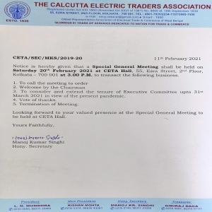 CETA SGM Notice